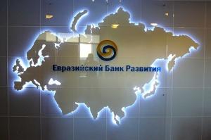 ЕАБР, Беларусь, экономика, прогноз, ожидание, замедление, рост, ВВП, ставка, рефинансирования, повышение, белорусская, 2021, 10%, заработок, инфляция