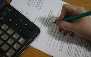 Утвержден новый порядок заполнения налоговых деклараций, МНС, налоги