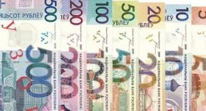 На торгах понедельника белорусский рубль укрепился