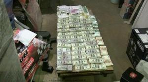 тайник с деньгами