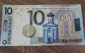 Беларусбанк, комиссия, платежи наличными, отсрочка, комиссия на платежи наличными