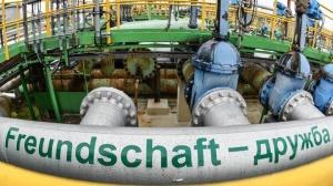 «Транснефть» утвердила порядок выплат за грязную нефть