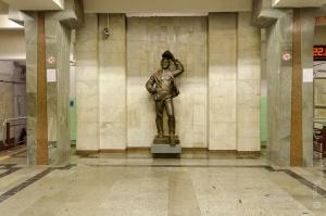 станция метро Пролетарская в Минске