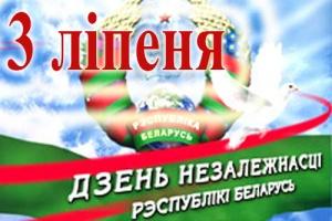 парад, 3 июля, День независимости, Сергей Потапенко