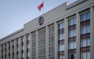 бюджет, Минск, Мингорсовет, бюджет Минска, 2019 год