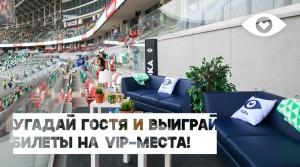 Как попасть на самые комфортные места на стадионе «Динамо»?