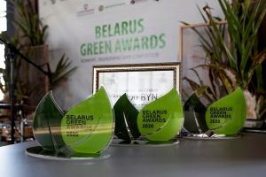 В Беларуси проходит конкурс экологических стартапов