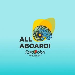 логотип «Евровидения-2018»