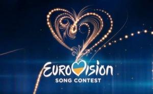 Евровидение-2017, национальный отбор, Беларусь, NAVIBAND, NAVI