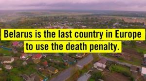смертная казнь, Amnesty International, Беларусь