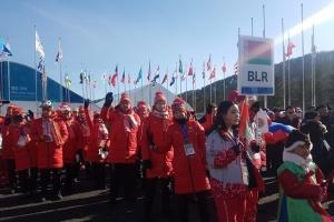 Олимпийская деревня в Пхенчхане