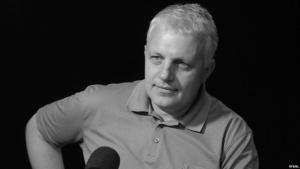 Павел Шеремет, дело Шеремета, Украинская правда, Генпрокуратура, расследования, Юрий Луценко
