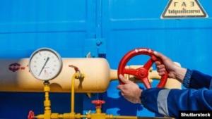 Долгов за газ нет
