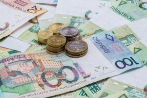 ЕАБР, инфляция, Беларусь, прогнозирует, 9%, выше, останется, рост, цена, банк, Нацбанк, инфляционные, ожидания, потребитель, экономика, май, месяцы, ближайшие