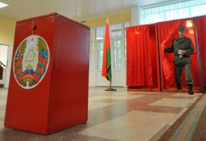 президентские выборы в Беларуси, дата президентских выборов, палата представителей, Виталий Ермолович, белапан