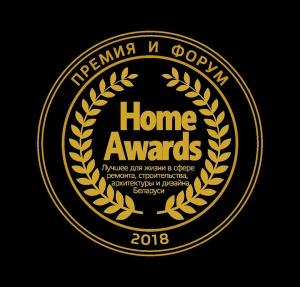 Home Awards - новый вид признания лучших