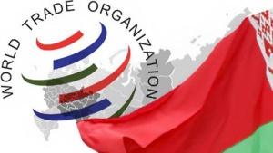 ВТО и Беларусь