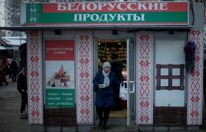 Россельхознадзор, Данкверт, Субботин, Беларусь, запрет, поставки, Санта-Бремор