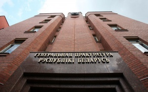 Генпрокуратура, проверка, лизинговые компании, Беларусь, лизинг, Швед