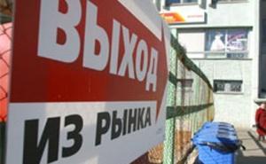 ИП, Беларусь, число зарегистрированных ИП, Белстат, Шумченко, Минэкономики, заседание рабочей группы