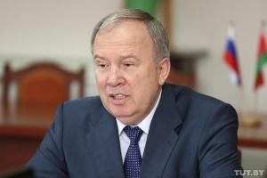 Василий Жарко