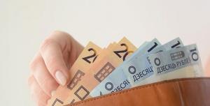 зарплата, средняя номинальная зарплата, Беларусь, Белстат, средняя зарплата в октябре