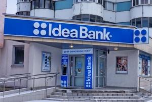 Идея Банк с 1 октября не будет принимать кредиты