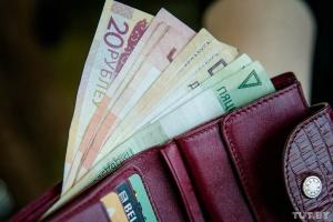 зарплата в кошельке