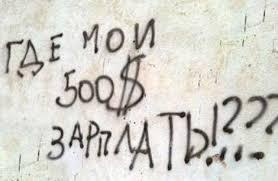 Белстат, средняя зарплата в марте, Номинальная начисленная средняя заработная плата работников, Беларусь, Лукашенко, 1000 рублей, статистика