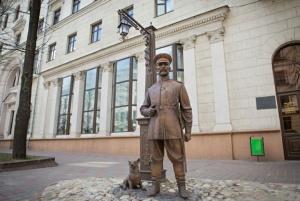 Минский городовой