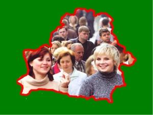 Перепись населения Беларуси