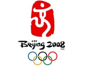 МОК, допинг, туринабол, стенозолол, Беларусь, Олимпиада-2008, Пекин, Андрей Рыбаков, Анастасия Новикова, Коробка, Волкова