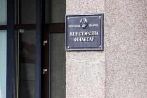 Белорусский Минфин хочет разместить облигации на российском рынке