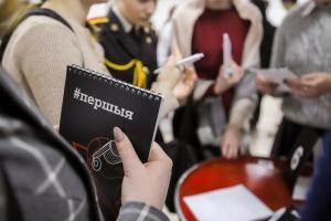 В Гродно прошел креатон для старшеклассников «Першыя ідэі»