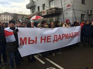 В Минске проходит акция протеста, марши идут в Гродно и Могилеве