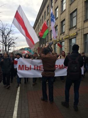 акция протеста, Минск, марш нетунеядцев, задержания, анархисты, суд, Центральный РУВД, суд Центрального района, Ян Мурашко, Вясна