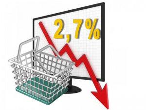 низкая инфляция
