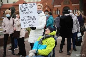 В Минске прошел марш инвалидов, были задержания