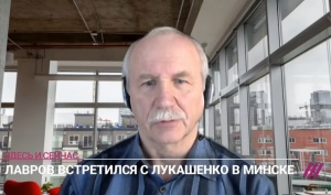 Карбалевич: вопрос «кто будет вместо Лукашенко» уходит на второй план