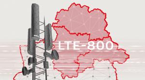 МТС массово запустил 4G в агрогородках и деревнях