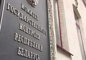 КГК, заседание, по итогам первого полугодия, Анифимов, проверки, Беларусь