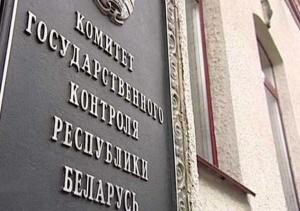 Леонид Анфимов, КГК, цементная отрасль, модернизация, цементная промышленность