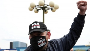 Сергей Тихановский, срок заключения, Светлана Тихановская, Вергилий Ушак, выборы