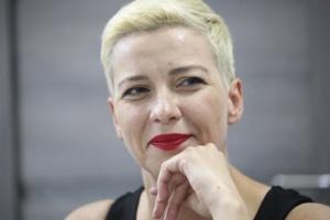 Колесникова арестована и находится в СИЗО
