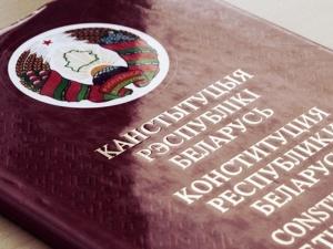 Палата представителей, изменение Конституции, Беларусь, Голос,