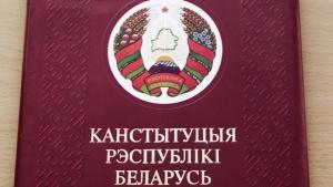 Александр Лукашенко, 10 апреля, Встреча с руководителями и коллективами крупнейших государственных СМИ, Конституция, власть, полномочия
