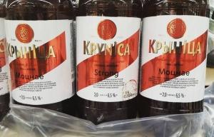 """Пивзавод """"Крыніца"""" уже перешел на белорусский язык"""