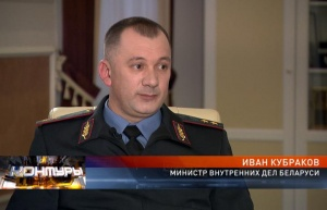 Кубраков рассказал об ушедших на фоне протестов сотрудниках МВД