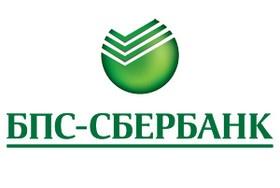 БПС-Сбербанк, Сергей Суслопаров, рефинансирование кредитов, Беларусь, кредиты