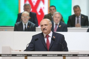 Всебелорусское народное собрание, ВНС, реформы, Лукашенко